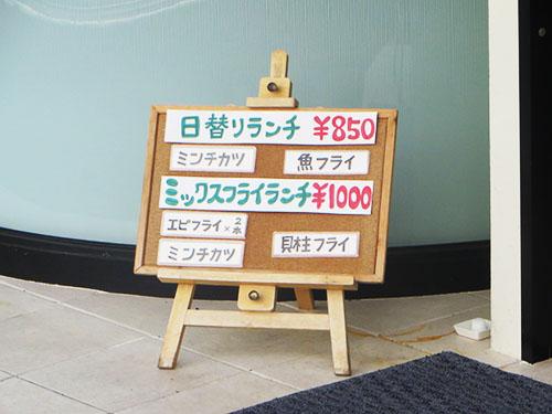 20140508 1_6