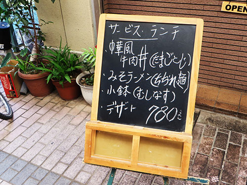 20140530 1_2
