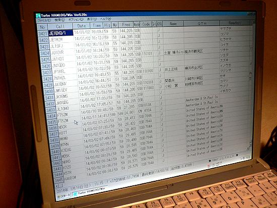 201401-03-log.jpg