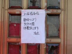 14.03.17 船橋ポタ 007