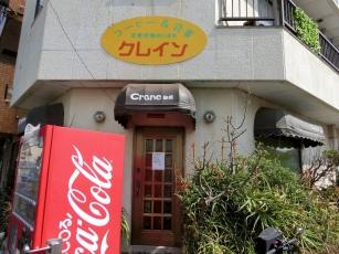14.03.17 船橋ポタ 006