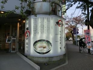 14.05.11 青森、函館 026