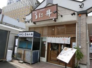 14.05.12 青森、函館 002