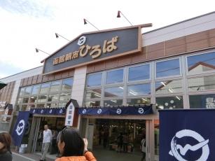 14.05.12 青森、函館 001