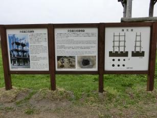 14.05.12 青森、函館 024
