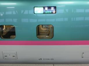 14.05.12 青森、函館 029