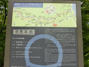 14.05.19 京都 027