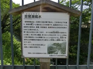 14.05.19 京都 033