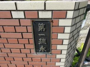 14.05.19 京都 038