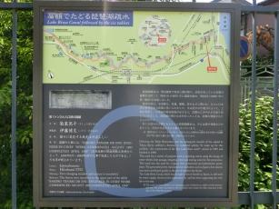 14.05.19 京都 036