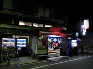 14.05.19 京都 049