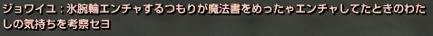 20140717007.png