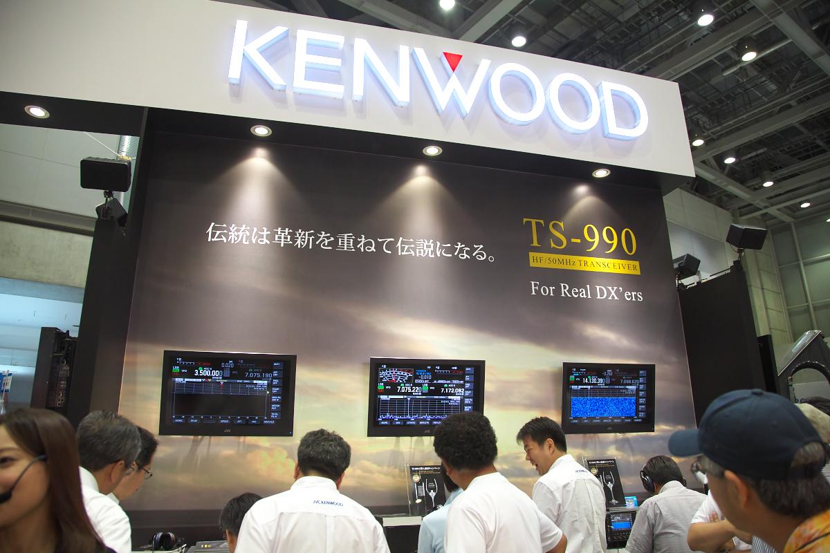 KENWOODブース3