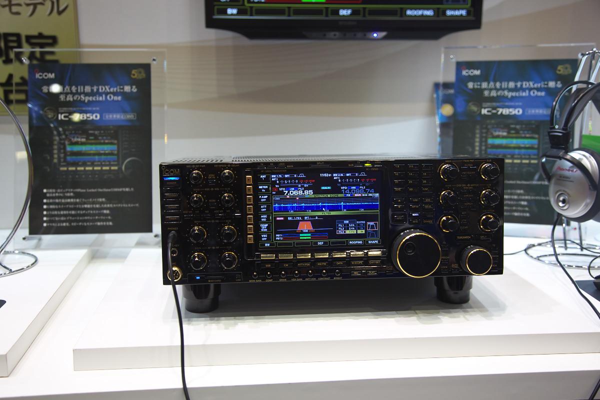 IC-7850