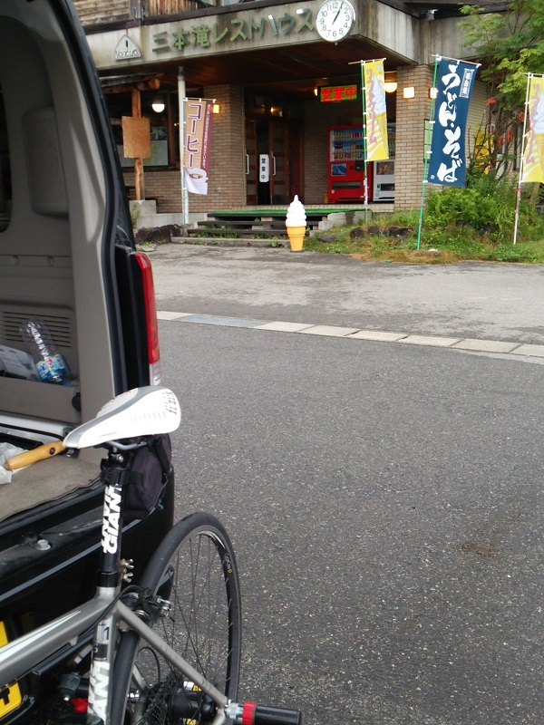 20140809-01.jpg