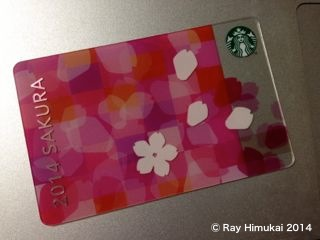 staba card
