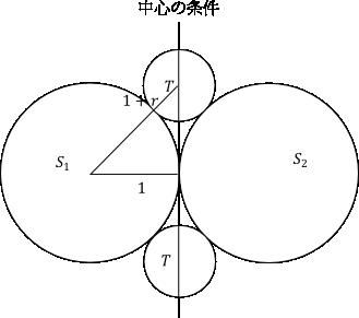 handai_2014_math_4a_7.png