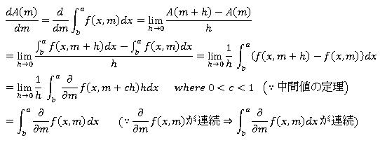 keio_med_2014_math_a1_4.png