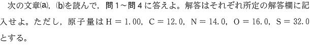 kyodai_2014_chem_q4_0.png