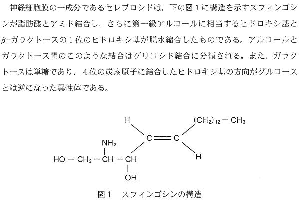 kyodai_2014_chem_q4_3.png