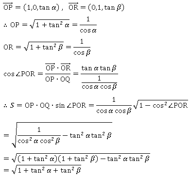 todai_2014_math_a1_1.png