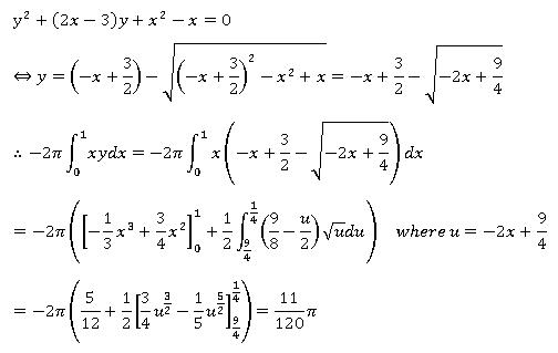 tokodai_2014_math_a4_8.png