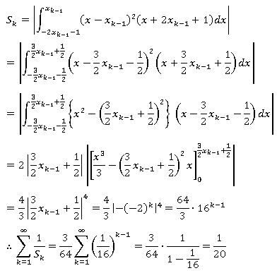 tokodai_2014_math_a5_6.png