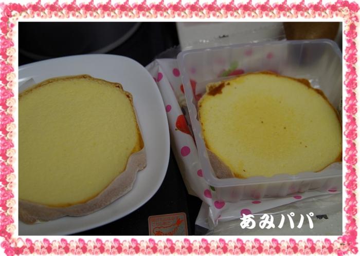 ke-chi (3)