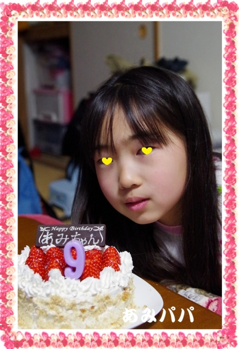 ke-chi (10)