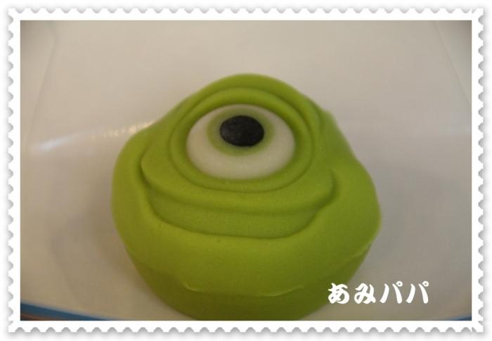 tannjyobimikki (68)