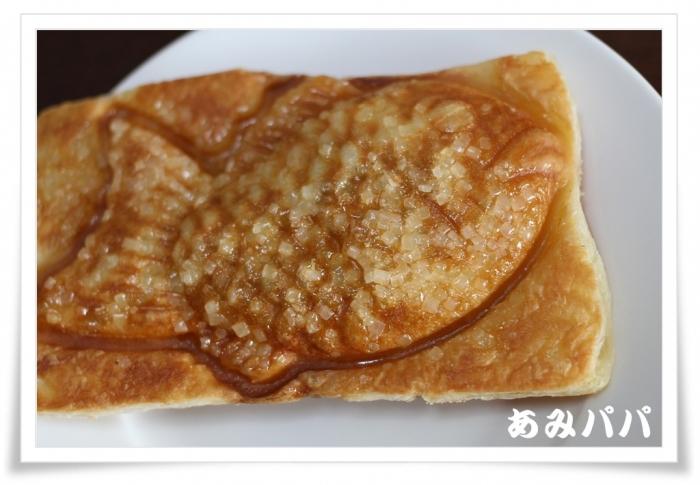 taiyakiyaita (3)