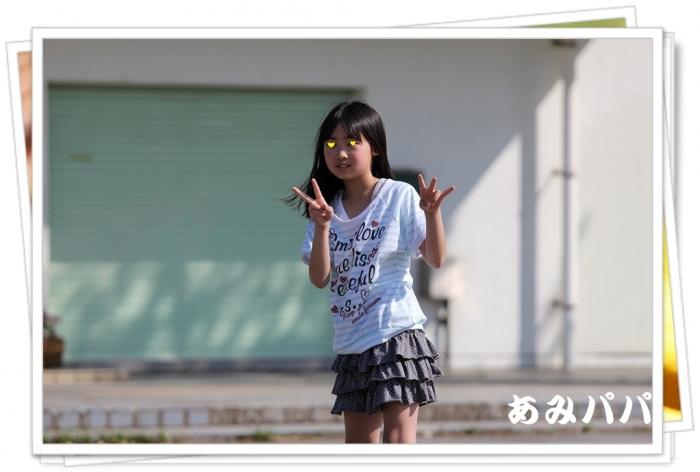 yappu- (3)