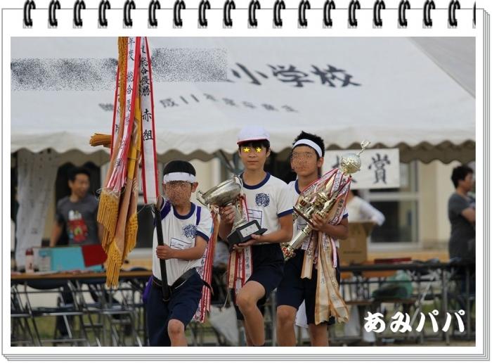 最後の運動会 (1)