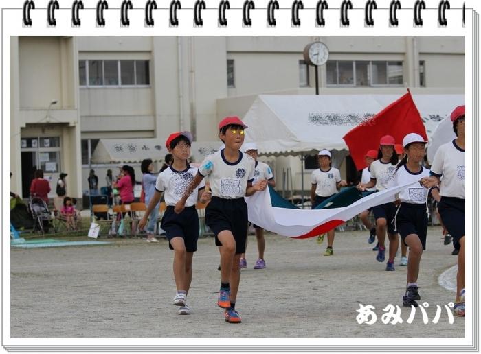 最後の運動会 (2)