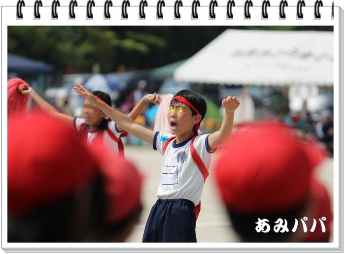 最後の運動会 (4)