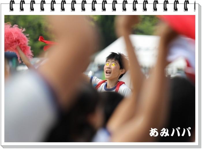最後の運動会 (6)