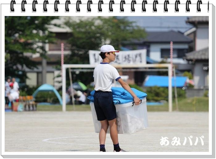 最後の運動会 (8)