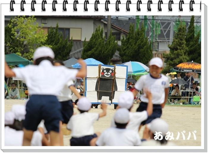 最後の運動会 (9)