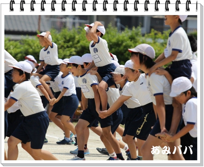 最後の運動会 (12)
