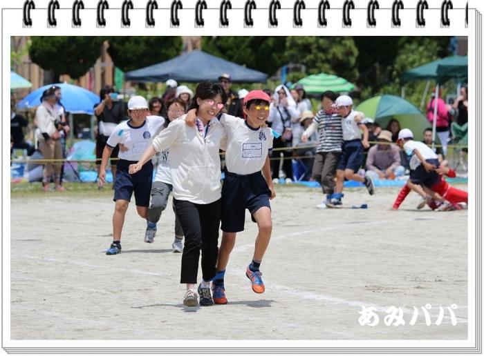 最後の運動会 (14)