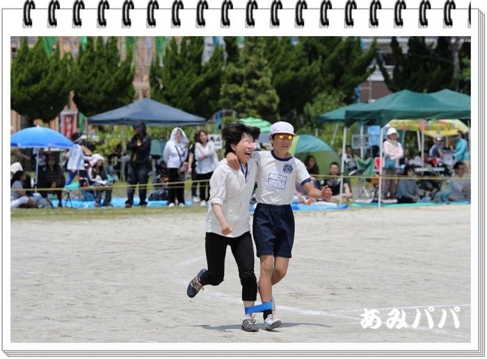 最後の運動会 (15)