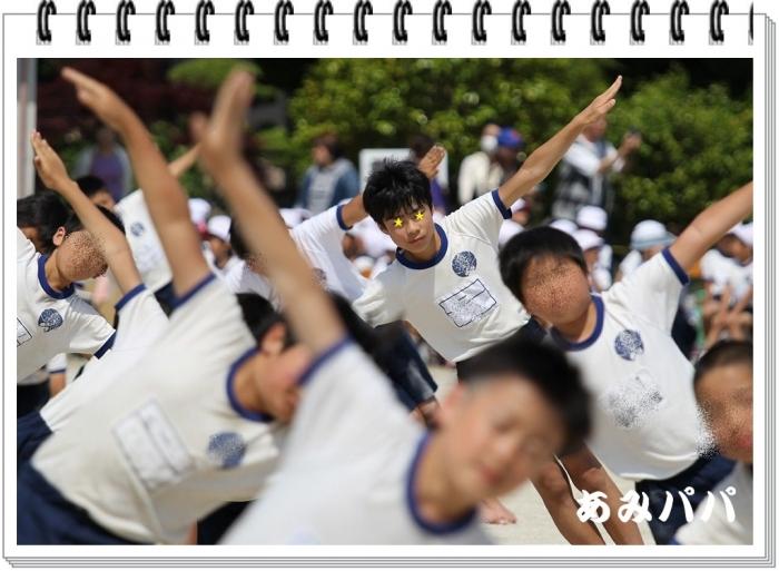 最後の運動会 (22)