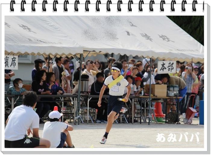 最後の運動会 (26)