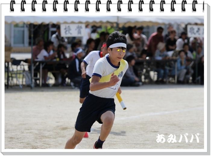 最後の運動会 (28)