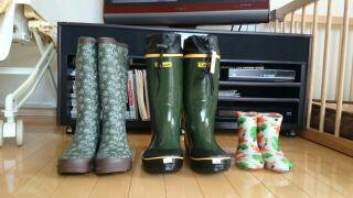 家族3人の長靴