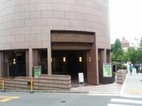 中央大学駿河台記念館