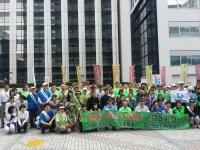 社会を明るくする運動三田地区