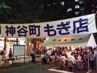 神谷町町会模擬店