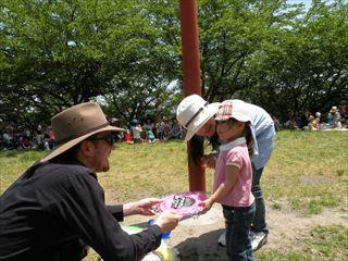 picnic 2014-7