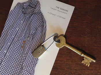 シャツと鍵_2